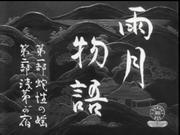 Ugetsu2